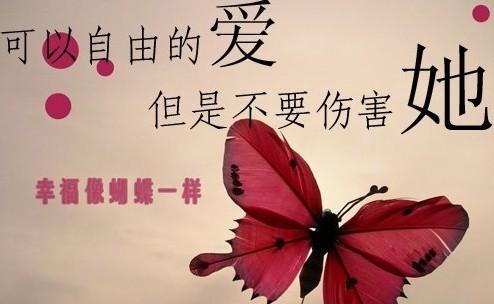 做无痛人流全过程_无痛人流后腰痛是怎么回事-杭州玛莉亚妇产医院